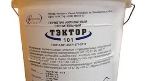 Акрилатный однокомпонентный герметик ТЭКТОР101