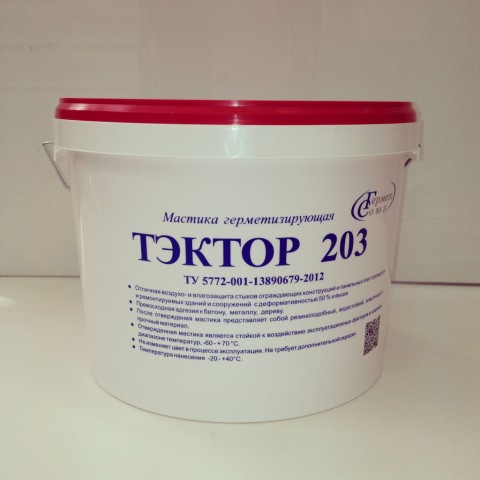 Полиуретановый герметик двухкомпонентный ТЭКТОР 203 12,5 кг