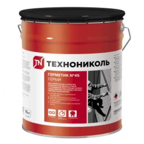 Герметик бутил-каучуковый ТЕХНОНИКОЛЬ №45 16 кг