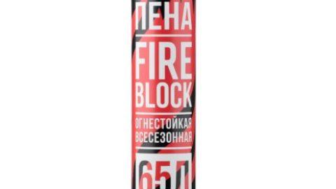 Пена монтажная ПРОТИВОПОЖАРНАЯ PROFFLEX FIREBLOCK 65л всесезонная 850 мл