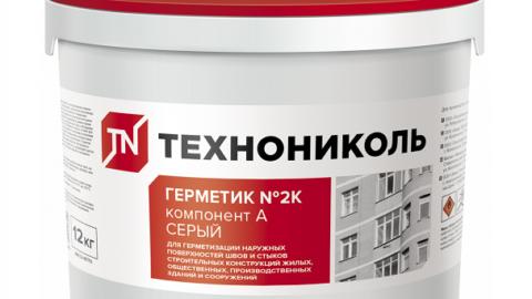 Герметик двухкомпонентный полиуретановый ТЕХНОНИКОЛЬ 2К 12 кг