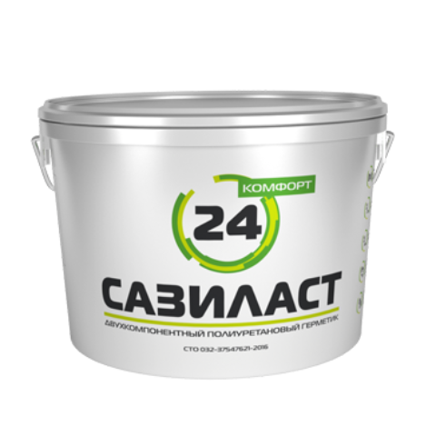 Герметик двухкомпонентный Сазиласт-24 Комфорт 16,5 кг