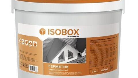 Герметик ISOBOX пароизоляционный акриловый (внутренний Б) 7к